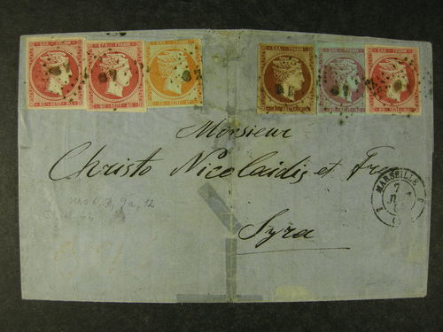 Greece. Michel 16, 19, 21-22 cover, Interesting cover sent to the Island Syra 1867 over France, bearing 6 stamps (one stamp missing). With unclear cancels and a MARSEILLE cds at front and arr cds on back side. Folded.