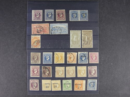 Greece. */¤. Small lot classic stamps including varieties. Also a packet slip 1926 wiit 8 stamps. Mostly fine quality.