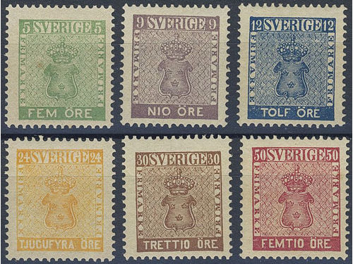 Sweden. Facit 7-12N1 *, 1885 Reprints. Beautiful and mainly well-centered set (6). SEK5500