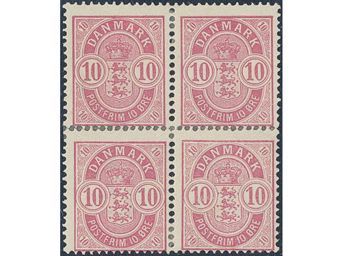 Denmark. Facit 54b *,, 1885 Coat-of-Arms large figures 10 øre aniline-rose perf 14 × 13½. Strengthened block-of-four incl. one copy with variety: open
