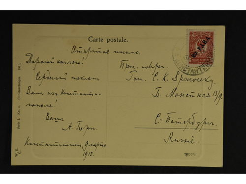 Russia P.O. in Levant. Michel 51 brev,, 1910 Coat-of-Arms 20 pa on 4 k lilac-red. Poscard franked with Overprint on Russian Stamps 20 Para on 4 k sent to Russia 1912.