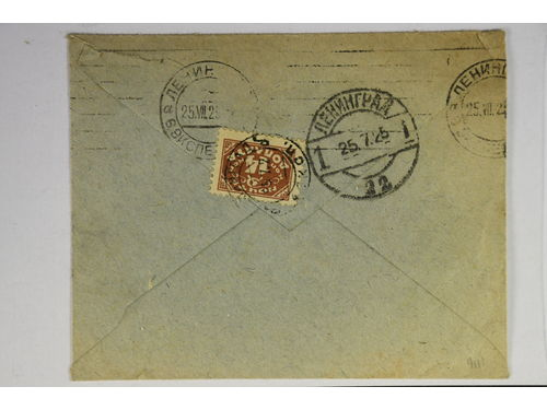 Soviet Union. Postage due Michel 17 IIx brev,, Unfranked cover with 14 k postage due on reverse together with arr and transit cds 25.7.25. EUR200