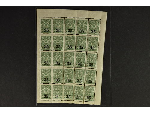 Russia Koltschak Army. Michel 1A **,, 1919 Overprint on Coat-of-Arms 35 on 2 k green perf 14¼ x 14¾. Complete sheet of 25 stamps including the missing
