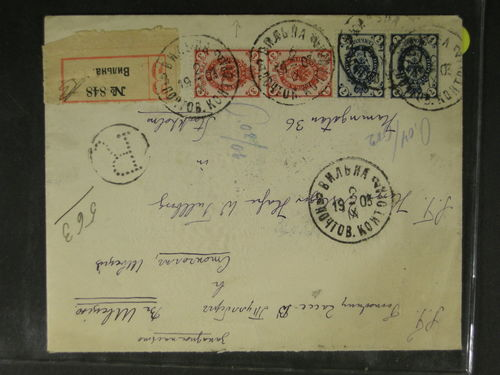 Russia. Brev,, Registered cover from Russia 1903. Transit PKXP 63 17.9.03.