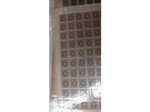 Sweden. Accumulation ** 1892–G V left profile in large album. FULL SHEETS (mostly) in the order of 200 sheets incl 1ö Bicoloured, small coat of arms, many Medallion incl overprints, G V left profile and some officials. Very high catalogue and also face value. Fine quality.