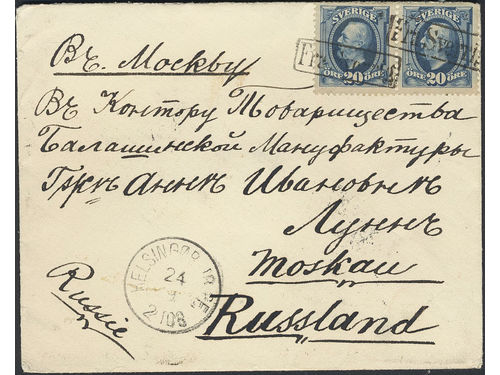 Sweden. Facit 56. DENMARK, . Danish boxed cancellation FRA SVERRIG (Helsingborg–Helsingør route) used on Swedish stamps 2x20 öre Oscar II (pair), together with circle cancellation HELSINGØR JB.PE. 2.TOG 24.9 on cover sent to Russia. Transit V. OMB.3 24.9, and arrival MOCKBA16.IX.97. A few worn perfs due to placement of less importance. The boxed cancellation on stamps is scarce.