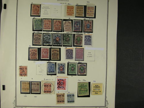 Batum. */¤. Outstanding, mint and used collection, housed on album leaves, most spaces filled, including SG #7, #9, #10, #19, #29, #23 through #28, #29, #30 through #32 used, #33, #35, as well as 'A' numbers 20, 30, 32, 33 to high values 42 and 'B' numbers 20 + 44, etc. Catalogue value in excess of £10,000, however, there are probably some forgeries present as well as, please note, five photos. Remarkable in scope, including a very good range of Aloe Trees and British Occupations on these types. Ahighly recommended viewing for the specialist, a collection with considerable substance and value.