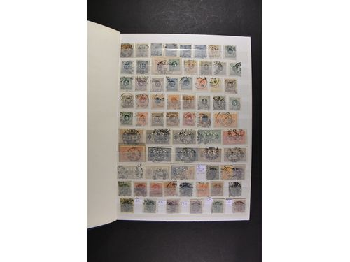 Sweden. Collection used. Coat-of-Arms - 2010 in two stockbooks. Facit approx. 20000.