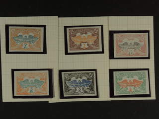 Belgium. Michel P (★) , Interesting lot of six different imperf proofs Railroad 1902 in …