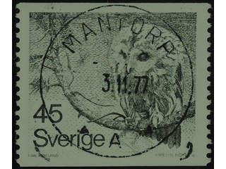 Sweden. Facit 1008 used , 1977 Tawny Owl 45 öre olive-green. EXCELLENT cancellation …