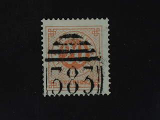 Sweden. Facit 33. GREAT BRITAIN. British cancellation 383 (Hull) on 20 öre Circle type …