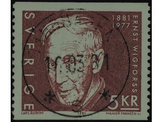 Sweden. Facit 1151 used , 1981 Ernst Wigforss 5 Kr brown-carmine (1). EXCELLENT …