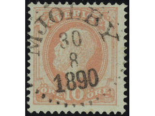 Sweden. Facit 45d used , 1890 Oscar II with posthorn on back 10 öre dull rose. EXCELLENT …