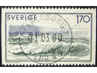 Sweden. Facit 1103 used , 1979 Marine Research 1.70 Kr blue-grey/olive. EXCELLENT …