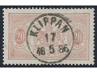 Sweden. Official Facit Tj18e used , 20 öre dull red, perf 13. EXCELLENT cancellation …