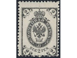 Finland. Facit 49, 1 ★★ , 1901 Perforation test 2 penni black on white paper.