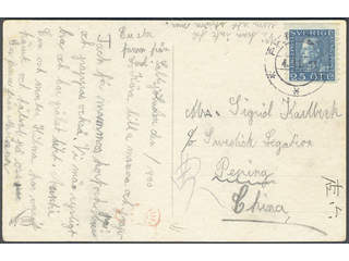 China Incoming mail. Michel 183 cover , Sweden. 25 öre on postcard sent from PKP 4.11.30 …