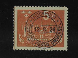 Sweden. Facit 196 used , 5 öre red-brown. EXCELLENT cancellation STOCKHOLM CONGRES …