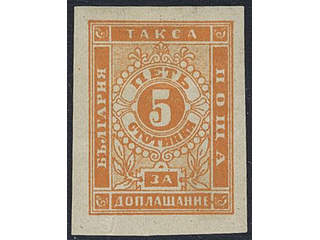 Bulgaria. Postage due Michel 4y ★ , 5 St 1886 imperforated on shiny paper. EUR500