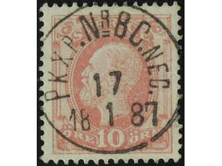 Sweden. Facit 39 used , 1885 Oscar II, letterpress 10 öre red. EXCELLENT cancellation …