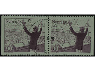 Sweden. Facit 1033BB used , 1978 Independent Christian Communions 90 öre blue, pair. …