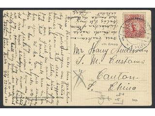 China Incoming mail. Michel 76 cover , from Sweden. 10 öre wm crown on postcard sent …