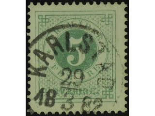 Sweden. Facit 30d used , 5 öre clear green. Superb cancellation KARLSTAD 29.3.1882.