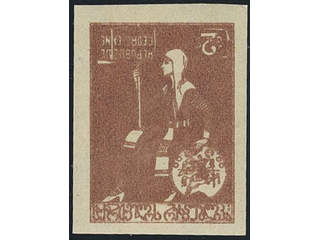 Georgia. Michel 7B ★ , 1920 2 p brown with inverted numeral, printing 5.