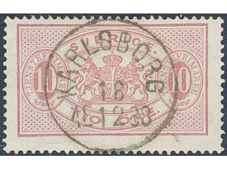 Sweden. Official Facit Tj16A used , 10 öre red, perf 13, type I. EXCELLENT cancellation …