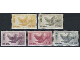 Japan. Michel 494–98 ★ , 1950 Air Mail SET (5). 470 €  if xx. Small gum flaws.