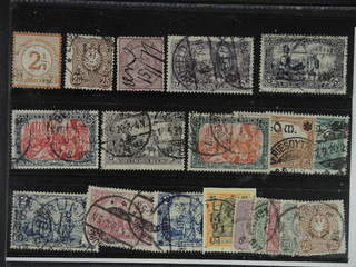 Germany Reich. Used 1874–1920. All different, e.g. Mi 29, 35, 37 (ink cancellation), 65, …