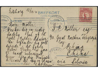 China Incoming mail. Michel 82 cover , Sweden. 10 öre on postcard sent from GÖTEBORG …