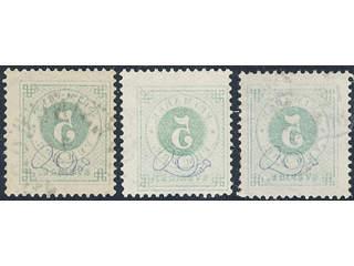 Sweden. Facit 43v2 used , 5 öre green, set-off variety, three used copies. (3).