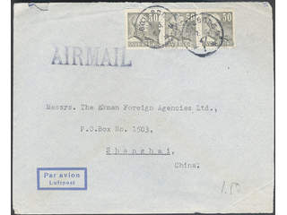 China Incoming mail. Michel 283 cover , Sweden. 3x50 öre on Air mail cover sent from …