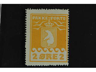 Denmark Greenland. Facit P5 III ★ , 2 öre yellow. print III. right margin off centre.