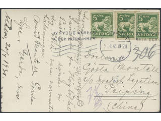 China Incoming mail. Michel 143E, 143A cover , Sweden. 3x5 öre, in two different …