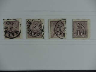 Sweden. Facit 15 used , 17 öre in four copies, of which one with folded corner and two …