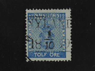 Sweden. Facit 9 used , 12 öre blue. Spot on cancel NYLAND 1.10.69.