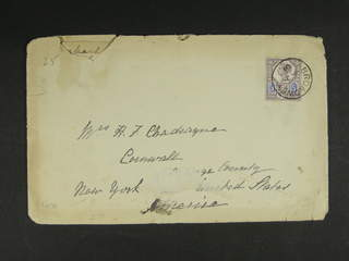 Britain. Michel 93 cover , 1887 Queen Victoria Jubilee Issue 5 d violet/blue on cover …