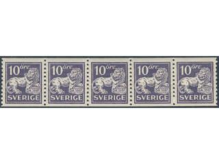 Sweden. Facit 145A ★★ , 10 öre ultramarinish violet, type I in superb strip of five.