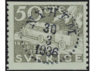 Sweden. Facit 255 used , 1936 Tercentenary of the Post Office 50 öre grey. EXCELLENT …