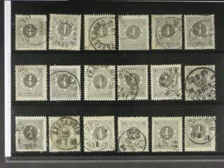 Sweden. Facit 29 used , 4 öre grey, eighteen used copies. Shades, varieties, …