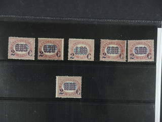 Italy. (★) 1878. Mi 30-31, 33 (is★, but short perf), 34-36. Mostly good quality. Mi € …