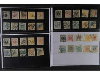 Sweden. Used. 5 sets Facit  L1-10. Different shades and cancels, several beatiful. The …