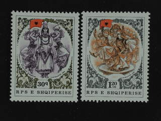 Albania. Michel 2377–78 ★★ , 1988 Folklore Festival SET (2). EUR140