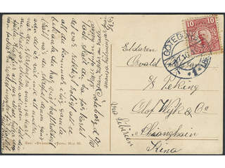 China Incoming mail. Michel 82 cover , Sweden. 10 öre on postcard (Nässjö) sent from …