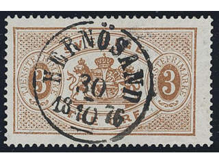 Sweden. Official Facit Tj1a used , 3 öre orange-brown, perf 14. EXCELLENT cancellation …
