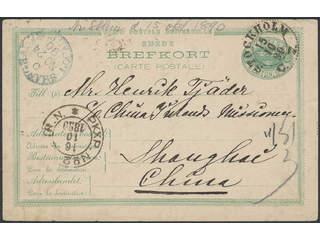 Sweden. Postal stationery, single postcard Facit bKe5 , Postcard 15 öre sent from …