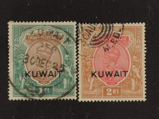 Kuwait. SG 12–13 used , 1 and 2 R. GBP160