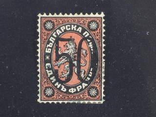 Bulgaria. Michel 24 II ★ , 1885 New value overprint 50/1 F black/red. Thin spot. EUR700